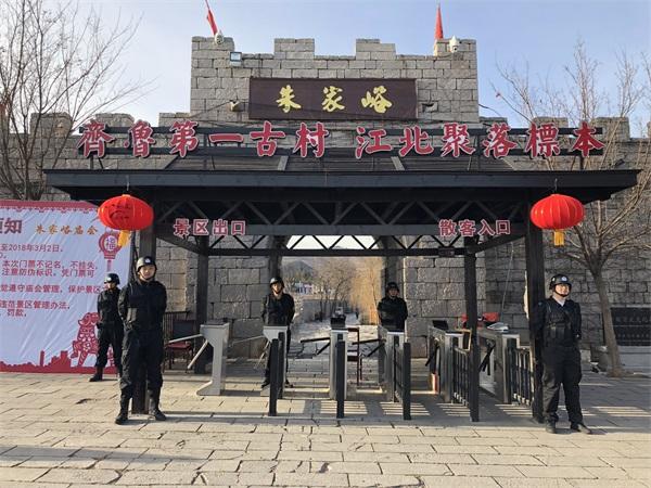 韩国驻武汉领事馆保安服务-由汉明保安公司提供保安服务