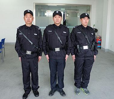 大型活动保安